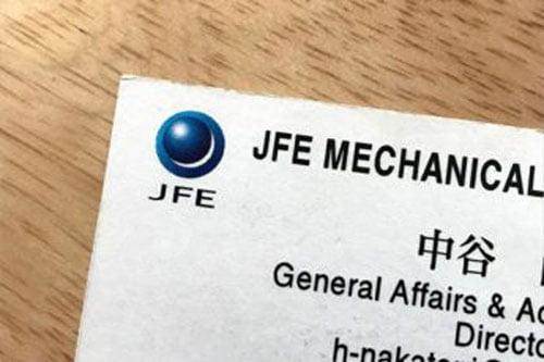 Danh thiếp Japan JFE