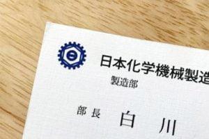 Danh thiếp Japan JFE Japan