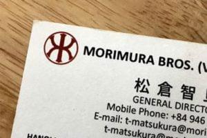 Danh thiếp Morimura