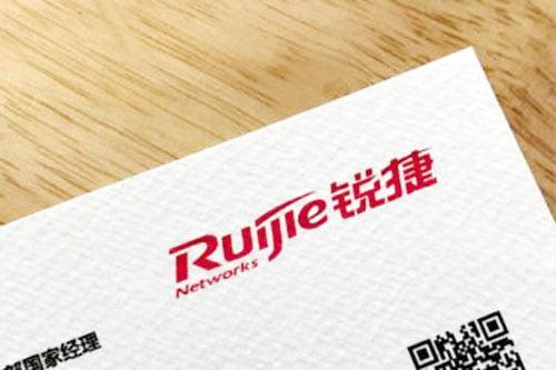 Danh thiếp Ruijie