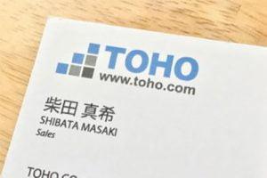 Danh thiếp Toho